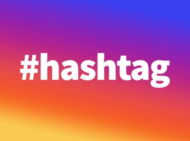 hashtag-instagram-e1507158993789